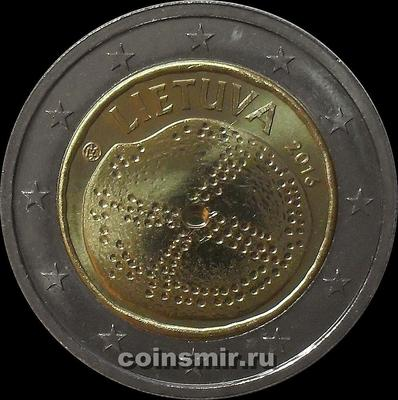 2 евро 2016 Литва. Балтийская культура.