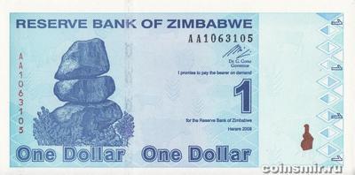 1 доллар 2009 Зимбабве. Серия АА.