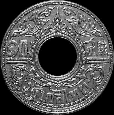 10 сатангов 1941 Таиланд.