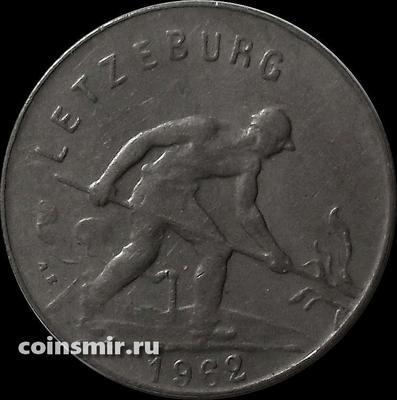 1 франк 1962 Люксембург.