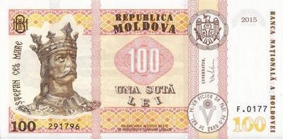 100 лей 2015 Молдавия.