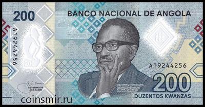200 кванз 2020 Ангола.