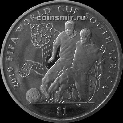 1 доллар 2010 Британские Виргинские острова. Чемпионат мира во футболу 2010. Южная Африка.