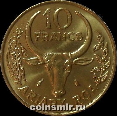10 франков 1989 Мадагаскар.