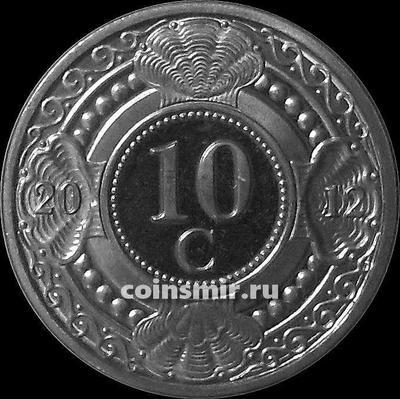 10 центов 2012 Нидерландские Антильские острова.