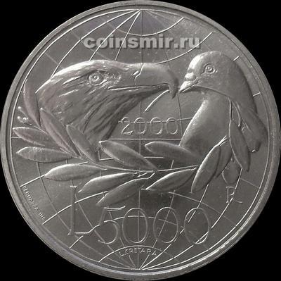 5000 лир 2000 Сан-Марино. Мир.