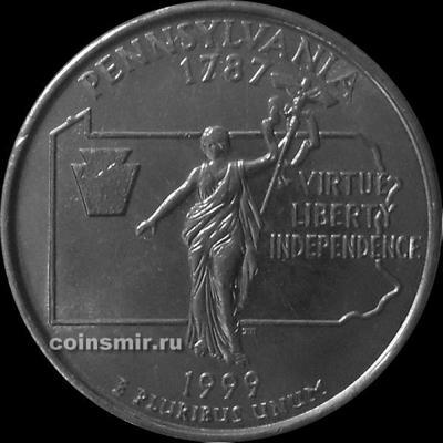 25 центов 1999 D США. Пенсильвания.