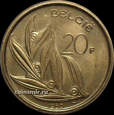 20 франков 1980 Бельгия. BELGIE.