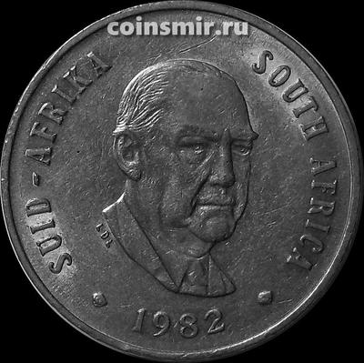 20 центов 1982 Южная Африка.  Балтазар Йоханнес Форстер.