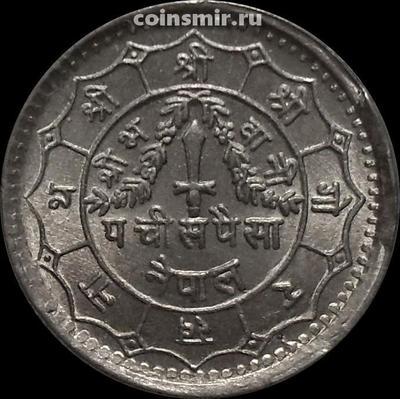 25 пайс 1982 Непал.