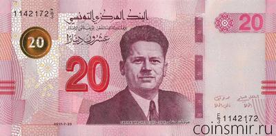 20 динар 2017 Тунис.