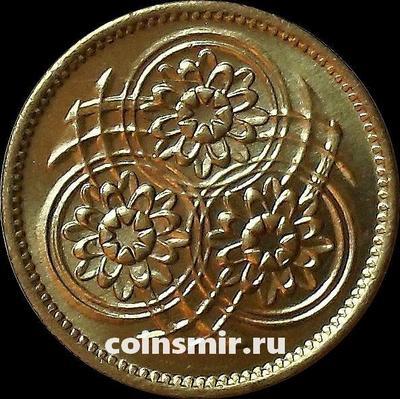 1 цент 1992 Гайана.