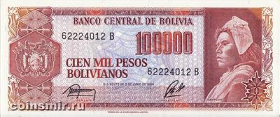 100000 песо 1984 Боливия.