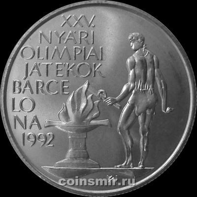 500 форинтов 1989 Венгрия. Олимпиада 1992 в Барселоне.