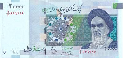 20000 риалов 2004-2005  Иран.