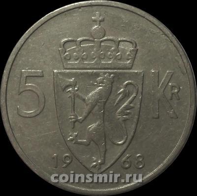 5 крон 1968 Норвегия.