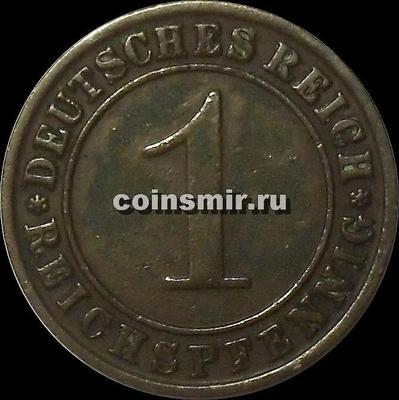 1 пфенниг 1927 F  Германия. REICHSPFENNIG
