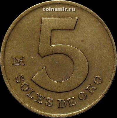 5 солей 1978 Перу.