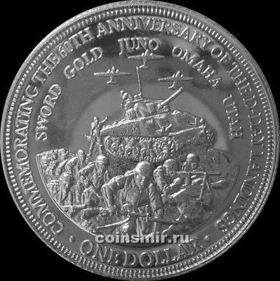 1 доллар 2004 острова Кука. 60 лет высадки в Нормандии.