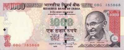 1000 рупий 2014 Индия.