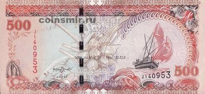 500 руфий 2008 Мальдивы.