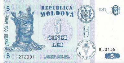 5 лей 2013 Молдавия.