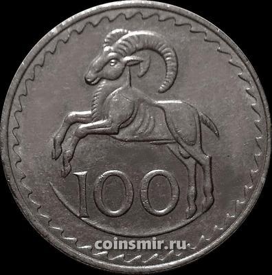 100 милс 1979 Кипр. Кипрский муфлон.