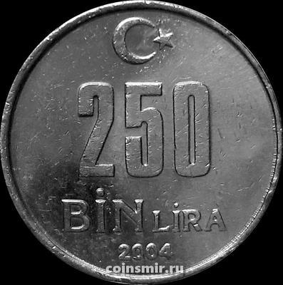 250000 лир 2004 Турция.