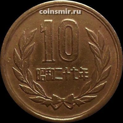 10 йен 1952 Япония.