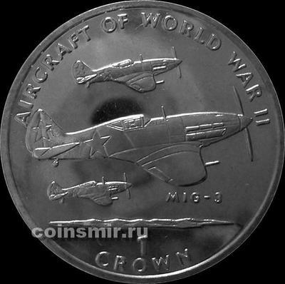 1 крона 1995 Остров Мэн. Самолёты Второй мировой войны. МИГ-3