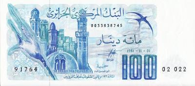 100 динар 1981 Алжир.