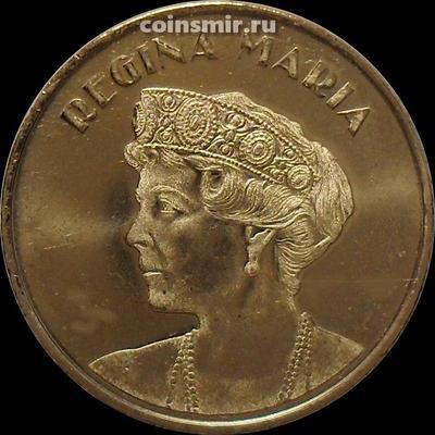 50 баней 2019 Румыния. Королева Мария Эдинбургская.