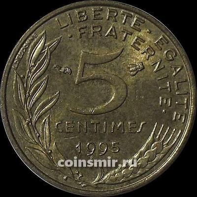 5 сантимов 1995 Франция.