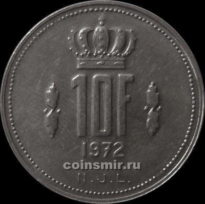 10 франков 1972 Люксембург.
