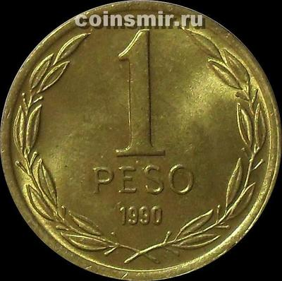 1 песо 1990 Чили.