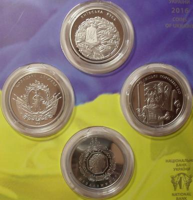 Набор монет 2016 Украина. 25 лет независимости.