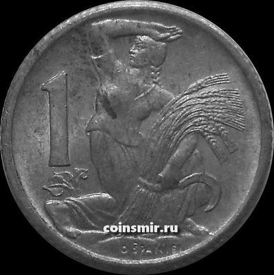 1 крона 1952 Чехословакия.