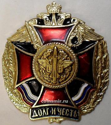 Знак Долг и честь. Войска противовоздушной обороны.
