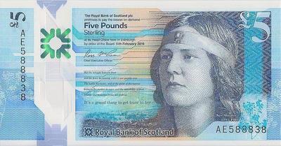 5 фунтов 2016 Шотландия.