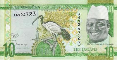 10 даласи 2015 Гамбия.