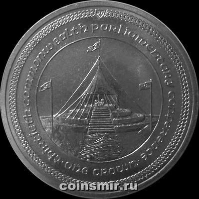 1 крона 1984 остров Мэн. 30-й саммит Парламентской Ассоциации стран Содружества.