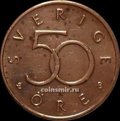 50 эре 1999 В Швеция.