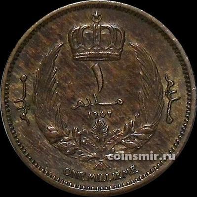 1 миллим 1952 Ливия.
