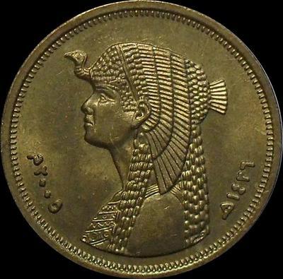 50 пиастров 2005 Египет. Клеопатра.
