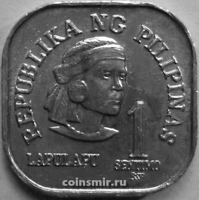 1 сентимо 1979 BSP Филиппины.