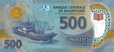 500 угий 2017 Мавритания.