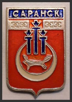 Значок Саранск.