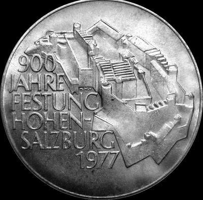 100 шиллингов 1977 Австрия.  900 лет крепости Хоэнзальцбург.