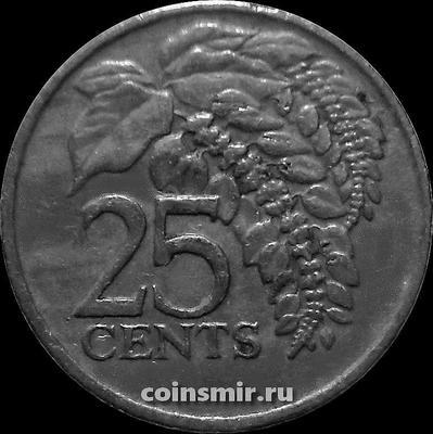25 центов 1976 Тринидад и Тобаго.
