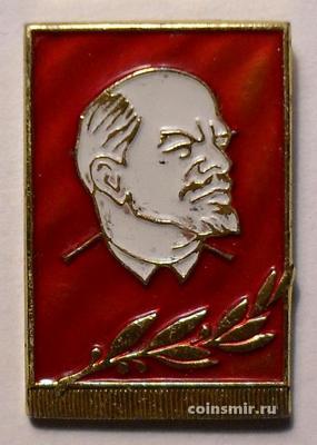 Значок В.И.Ленин. ММД.